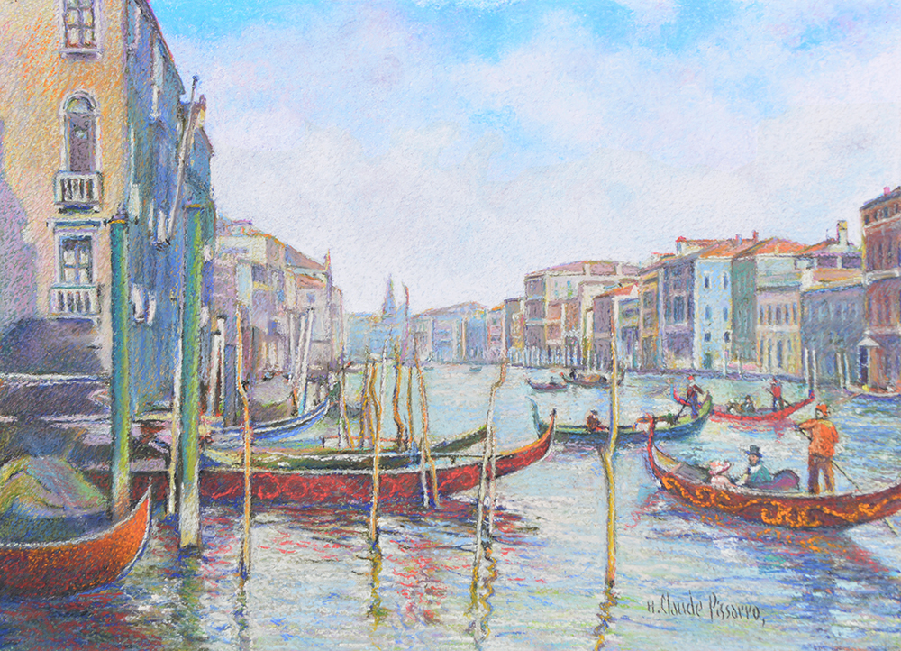 Maison Foscari (Venise)