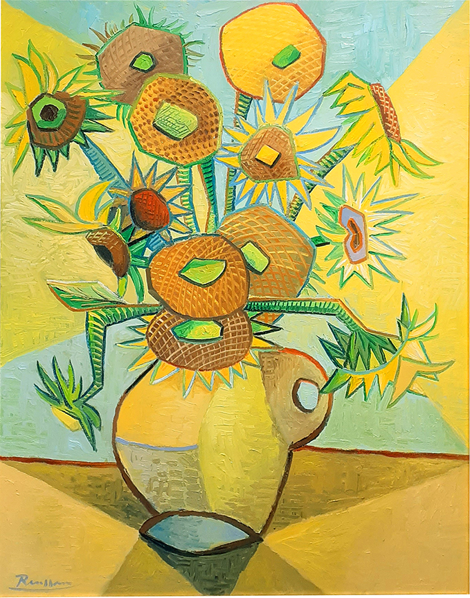 Sunflowers in a Vase (II)