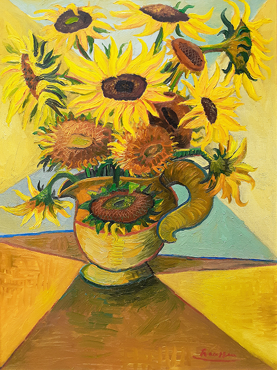 Sunflowers in a Pitcher